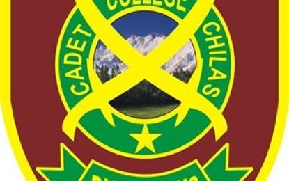 کیڈٹ کالج چلاس میں داخلوں کا اعلان نہ ہوسکا، طلبہ اور والدین پریشان