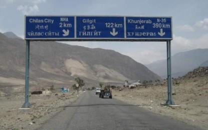 چلاس: شہر کی سڑکوں کی تعمیر و مرمت کا کام التوا کا شکار- نور محمد قریشی