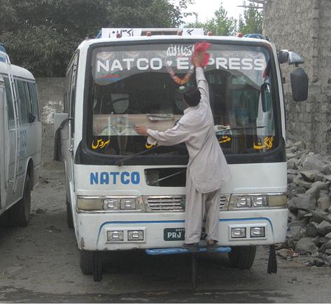 زائرین کو سفری سہولیات فراہم کرنے کے لئے نیٹکو نے پندرہ بسیں مختص کی ہیں، اعلامیہ