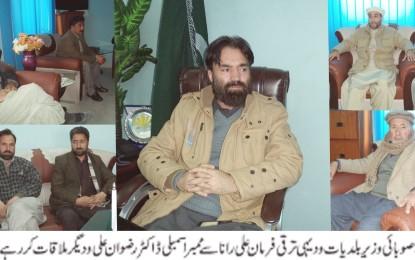 وزیر اعلی کی کوششوں سے گلگت بلتستان میں کرپشن کے خاتمے میں مددملی ہے، فرمان علی وزیر بلدیات و دیہی ترقی