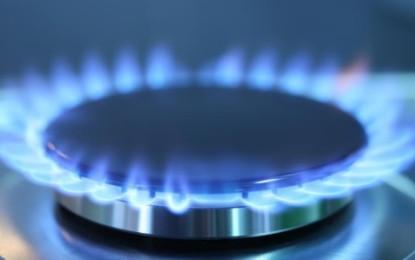 شگر: نجی بنک کا ملازم گیس لیکیج کے باعث دم گھٹنے سے جاں بحق ہوگئے