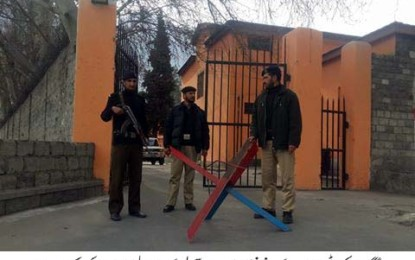 گلگت شہر میں سیکیورٹی خدشات کے باعث انتظامات سخت