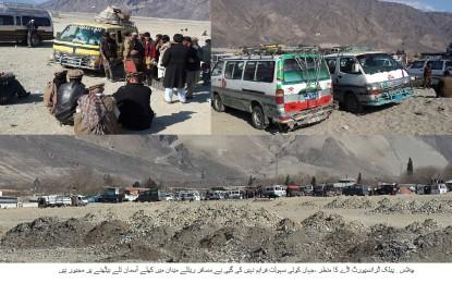 چلاس، ٹرانسپورٹ اڈہ شہر سے باہر منتقل کر دیا گیا، لیکن سہولیات ندارد