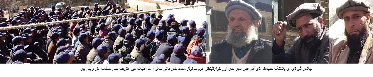 ڈپٹی ڈائریکٹر حمید اللہ کا دیورے مڈل سکول دیامر کا دورہ، اساتذہ کی حاضری پر اطمینان کا اظہار