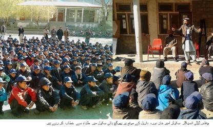 داریل، سکولوں سے غیر حاضر اساتذہ کے خلاف کاروائی کے احکامات جاری