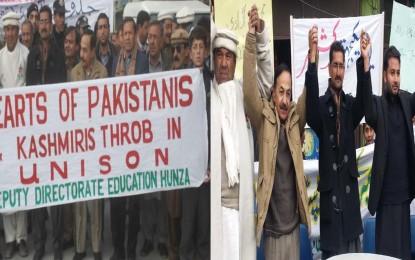 گلگت بلتستان میں یوم یکجہتی کشمیر کے موقعے پر ریلیوں اور تقاریب کا اہتمام – تصویری جھلکیاں