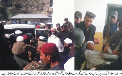 کوہستان، اندوہناک حادثے میں ایک ہی خاندان کے تین افراد جان بحق، ایک زخمی