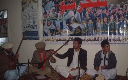 فنکاروں نے گلگت بلتستان میں قیام امن کے لئے ناقابلِ فراموش کردار ادا کیا ہے، وزیر اعلی