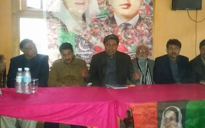 پیپلزپارٹی قائدین کا دورہ ہنزہ، تنظیم سازی کے لئے مشورے، ضمنی انتخابات میں بھرپور حصہ لینے کافیصلہ