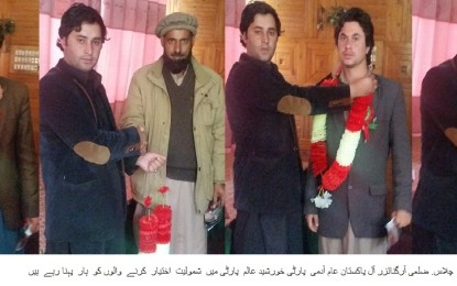 ضلع دیامر میں پاکستان عام آدمی پارٹی کی بنیاد رکھ دی گئی