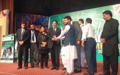 پاکستان میں صحافتی برادری کی سب سے بڑی تقریب منعقد، چترالی صحافی کمال عبدالجمیل کو پرائیڈ آف نیشن ایوارڈ دیا گیا