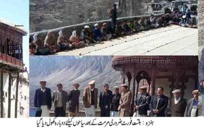 مرمت اور تزئین و آرائش کے بعد تاریخی بلتت قلعہ سیاحوں کے لئے دوبارہ کھول دیا گیا