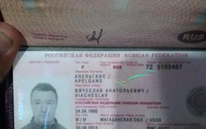 چترال میں شادی کے لئے دیواروں پر اشتہار چسپاں والا روسی شہری گرفتار، تحقیقات شروع