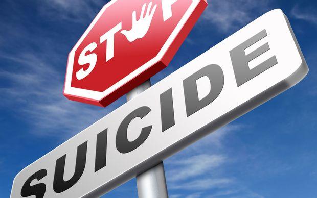 اشکومن میں پندرہ سالہ لڑکی نے مبینہ طور پر خود کو گولی مارکر خودکشی کر لی
