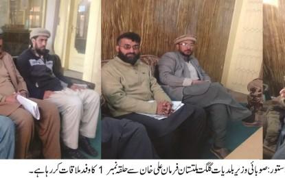 تمام اضلاع میں بلدیاتی انتخابات جماعتی بنیادوں پر اکتوبر میں کرائے جائیں گے، وزیر بلدیات فرمان علی خان