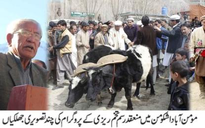 ضلع غذر کے گاوں مومن آباد میں تخم ریزی کا تہوار منایا گیا