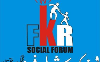 """نوجوان شاعرہ صبیحہ کمال سماجی و ادبی تنظیم """"فکر سوشل فورم"""" کی صدر منتخب"""