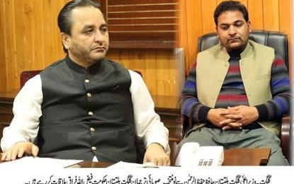 معروف قلمکار اور نوجوان صحافی فیض اللہ فراق حکومت گلگت بلتستان کے ترجمان مقرر