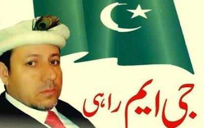 کونسل انتخابات خوش اسلوبی سے کروانے پر پارٹی لیڈران مبارکبادی کے مستحق ہیں، جی ایم راہی اور شریف بلتستان  کا مشترکہ بیان