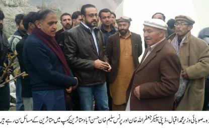 صوبائی وزیر تعمیرات اور ڈپٹی سپیکر نے ہنزہ کا دورہ کیا، حسن آباد میں بارشوں سے بے گھر ہونے والے افراد سے ملاقات کی
