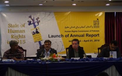 پاکستان کمیشن برائے انسانی حقوق نے جائزہ رپورٹ جاری کردی، گلگت بلتستان کے بارے میں معلومات نامکمل