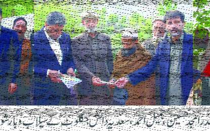 پیپلز پارٹی کے صدر امجد حسین، نائب صدر جمیل احمد اور سیکریٹری اطلاعات سعدیہ دانش نے جگلوٹ کا دورہ کیا، متاثرین میں چیک تقسیم کئے