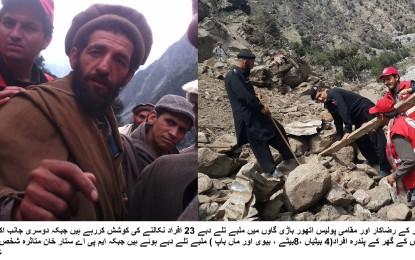 اتھور باڑی کو لواحقین کے مطالبے پر اجتماعی قبرستان قرار دیا گیا تھا، ورثا کو بہت جلد رقومات ملیں گی، راجہ فضل خالق ڈپٹی کمشنر کوہستان