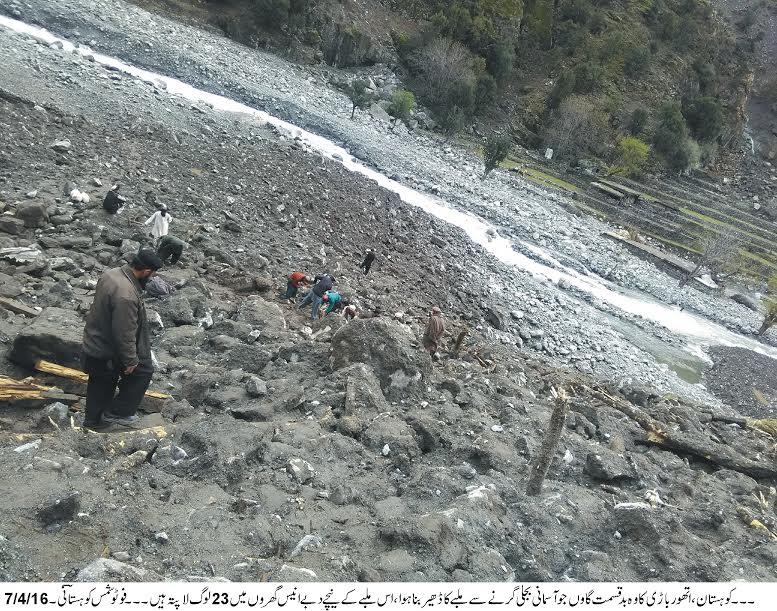 کوہستان، وزیر اعلی کے ادھورے دورے کے خلاف کمیلہ میں ریلی نکالی گئی گو خٹک گو کے نعرے