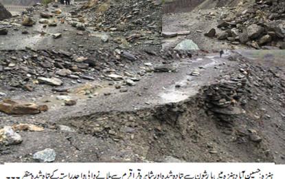 دو دنوں سے جاری بارشوں سے ضلع ہنزہ کا علاقہ شناکی بھی شدید متاثر ہو گیا ہے