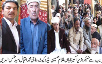 بلتستان میں اسلام پھیلانے میں امیر کبیر سید علی ہمدانی کا ناقابلِ فراموش کردار ہے، سینئر وزیر حاجی اکبر تابان کا خانقہ معلی خپلو میں خطاب