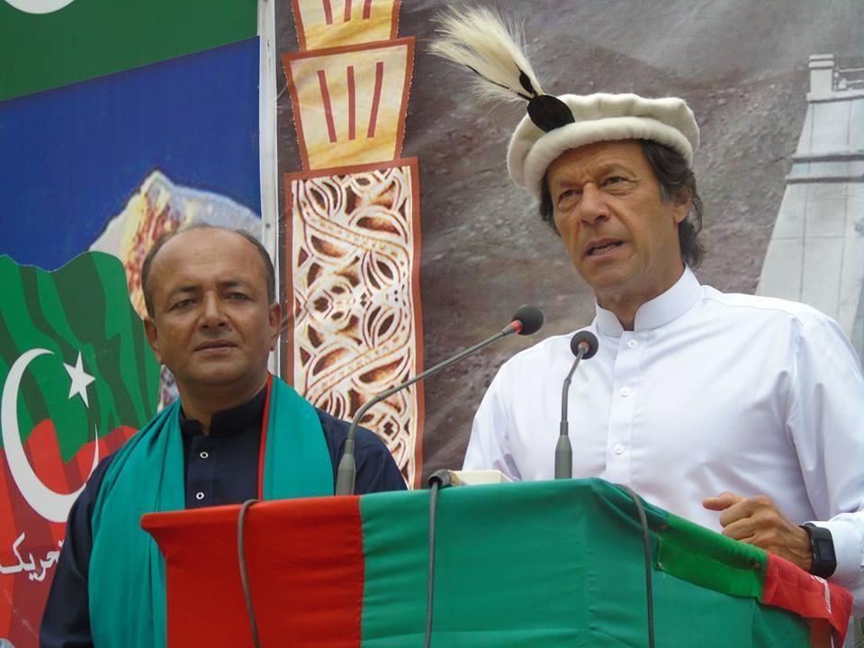 ہنزہ ضمنی انتخابات، پاکستان تحریک انصاف نے پارٹی ٹکٹ عزیز احمد کو دینے کااعلان کردیا
