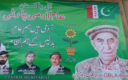 عام آدمی پارٹی کے رہنما دینار خان نے شیناکی ہنزہ میں انتخابی مہم کا آغاز کردیا
