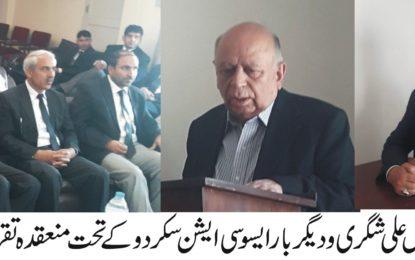 گلگت بلتستان اور پاکستان ایک دوسرے کے لئے لازم و ملزوم ہیں، آئینی حقوق کے لئے سنجیدگی دکھانے کی ضرورت ہے، افضل شگری