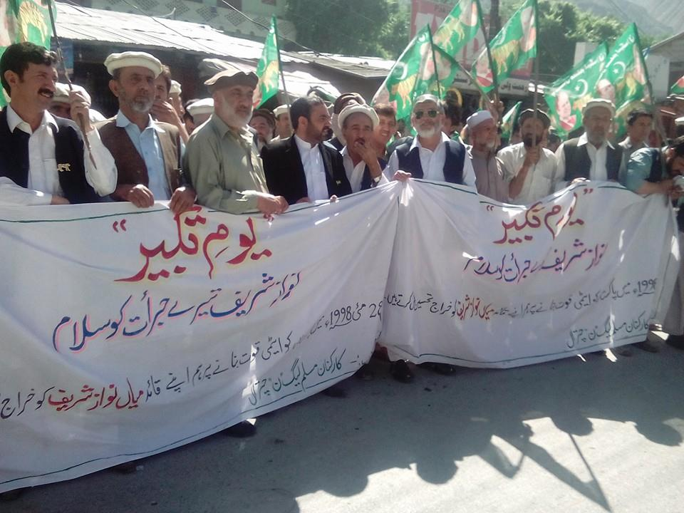 پاکستان مسلم لیگ ن کی حکومت نے پاکستان کے دفاع کو ناقابل تسخیر بنایا ہے۔مقررین