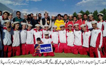 گلگت میں بین الصوبائی فٹبال چیمپین شپ جاری، سندھ اور گلگت بلتستان نے میچ جیت کر سیمی فائنل کے لئے کوالیفائی کر لیا