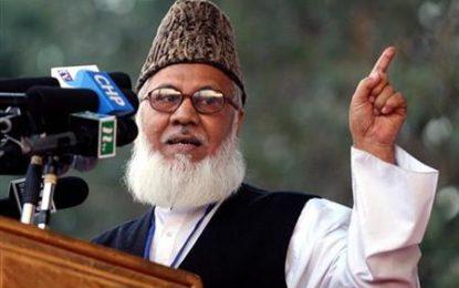 مطیع الر حمان نظامی صاحب کو پاکستان سے محبت اور وفا کے جرم میں پھانسی دی گئی، اسلامی جمعیت طلبہ گلگت