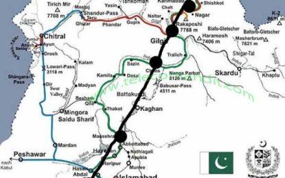 وزیر اعظم کل گلگت میں پاکستان کو چین سے فائبر آپٹک کیبل کے ذریعے لنک کرنے کے منصوبے کا افتتاح کریں گے
