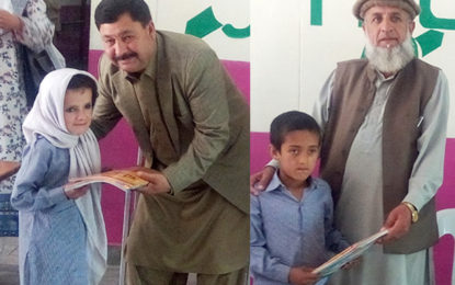 سپیشل ایجوکیشن کمپلیکس گلگت میں معذور بچوں کو مفت کتابیں دینے کی تقریب منعقد