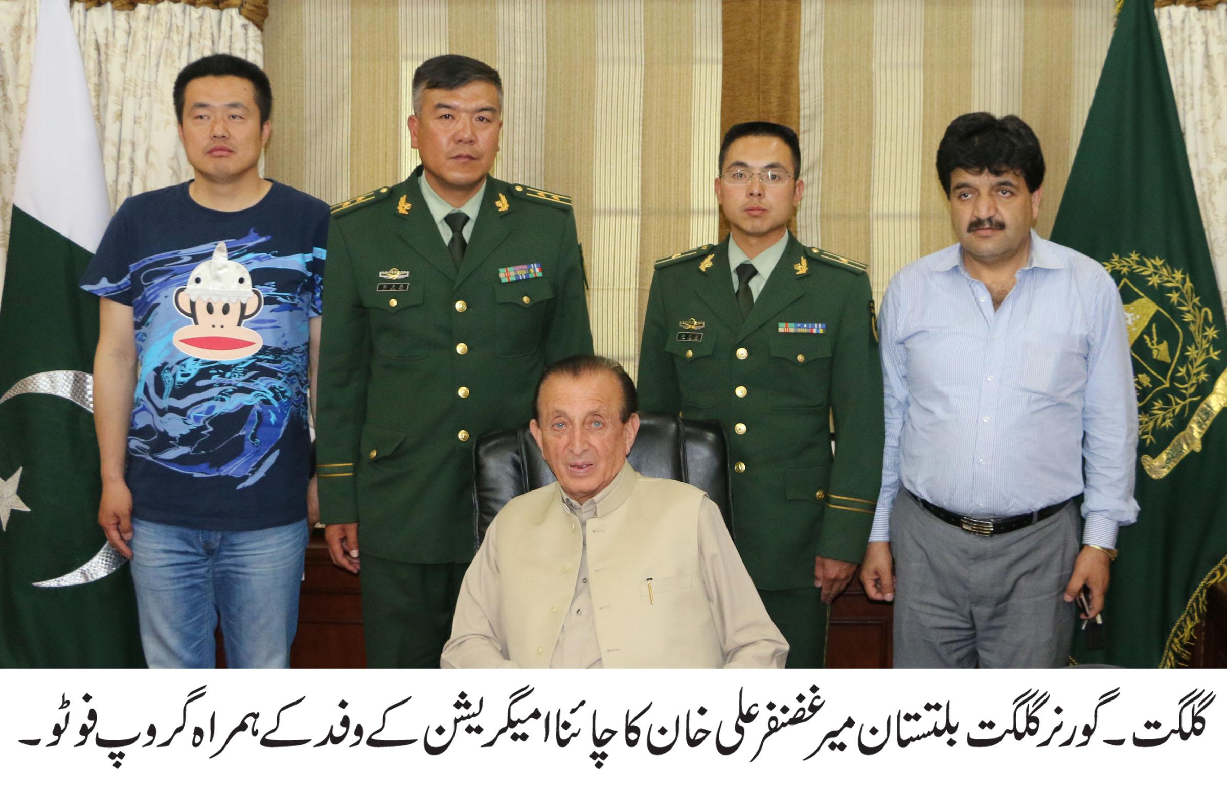 گورنر میر غضنفر علیخان سے چینی امیگریشن حکام کی ملاقات، مختلف امور پر بات چیت کی گئی