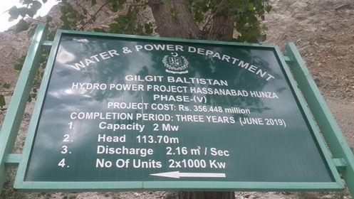 حسن آباد ہنزہ میں دو میگاواٹ منصوبے پر کام کا آغاز ہونے جارہا ہے، 35 کروڑ کی لاگت سے تین سال میں مکمل ہوگا