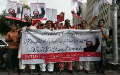 کراچی پریس کلب کے باہر اسیر رہنما بابا جان اور ان کے ساتھیوں کے حق میں احتجاجی مظاہرہ، سانحہ علی آباد کی جوڈیشل انکوائری رپورٹ منظر عام پر لانے کا مطالبہ