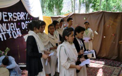 سیڈنا سکول اینڈ ڈگری کالج علی آباد ہنزہ کے دس سال مکمل ہونے پر میلے کا انعقاد