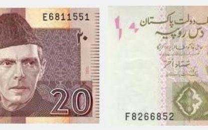 مہدی آباد کھرمنگ میں 10 اور 20 روپے کے نوٹوں کی کمی