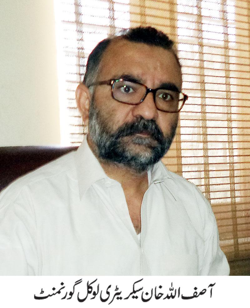 میجر (ر) امین میں اخلاقی جرات ہے تو ہنزہ نگر میں بلتستان سے تعینات ہونے والے امیدواروں کی بھی مخالفت کرے، سیکریٹری لوکل گورنمںٹ کا جوابی وار