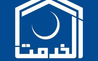 """ماہِ رمضان کی پندرہویں تاریخ کو ملک بھر میں """"یتیموں کا عالمی دن"""" منایا جارہا ہے"""
