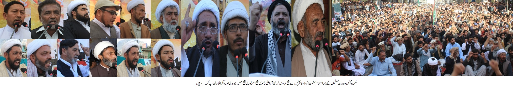 مجلس وحدت مسلمین بلتستان کے زیراہتمام عظیم الشان شہدا ء کانفرنس کا انعقاد، ہزاروں کی تعداد میں عوام شریک
