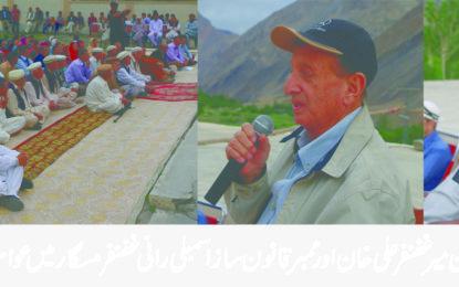 گورنر گلگت بلتستان اور ممبر قانون ساز اسمبلی رانی عتیقہ نے سوست اور مسگر کا دورہ کیا، ترقیاتی منصوبوں کا جائزہ لیا