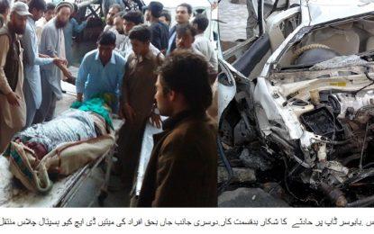 بابوسر، اندوہناک کار حادثے میں ضلع نگر سے تعلق رکھنے والے دو خاندانوں کے چھ افراد جان بحق