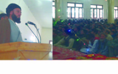 مغربی سیاح غیر اسلامی ثقافت کے ساتھ ملک میں داخل ہورہے ہیں، شگر میں بیداری امت کانفرنس سے علما کا خطاب