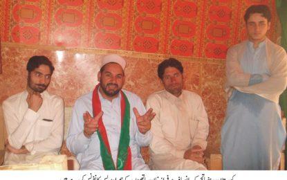 ملک اورنگزیب اور ساتھی بتائیں کہ وہ جمعیت میں ہیں یا پی ٹی آئی میں؟ تحریک انصاف کوہستان کے رہنما سرفراز خان و دیگر کی پریس کانفرنس
